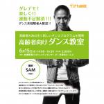 iwatsuki WS160615